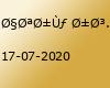اترك رسالة لشخص دون ذكر اسمه ^_^